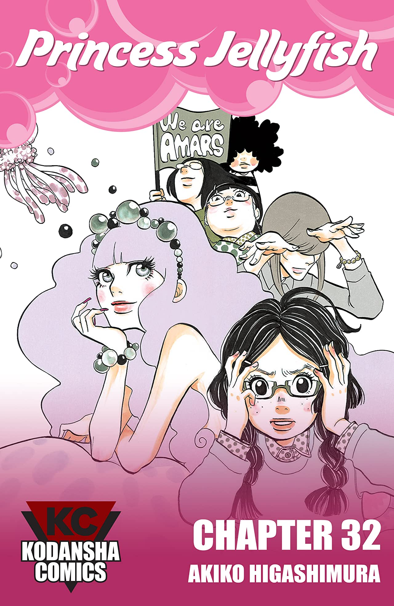 Princess Jellyfish #32