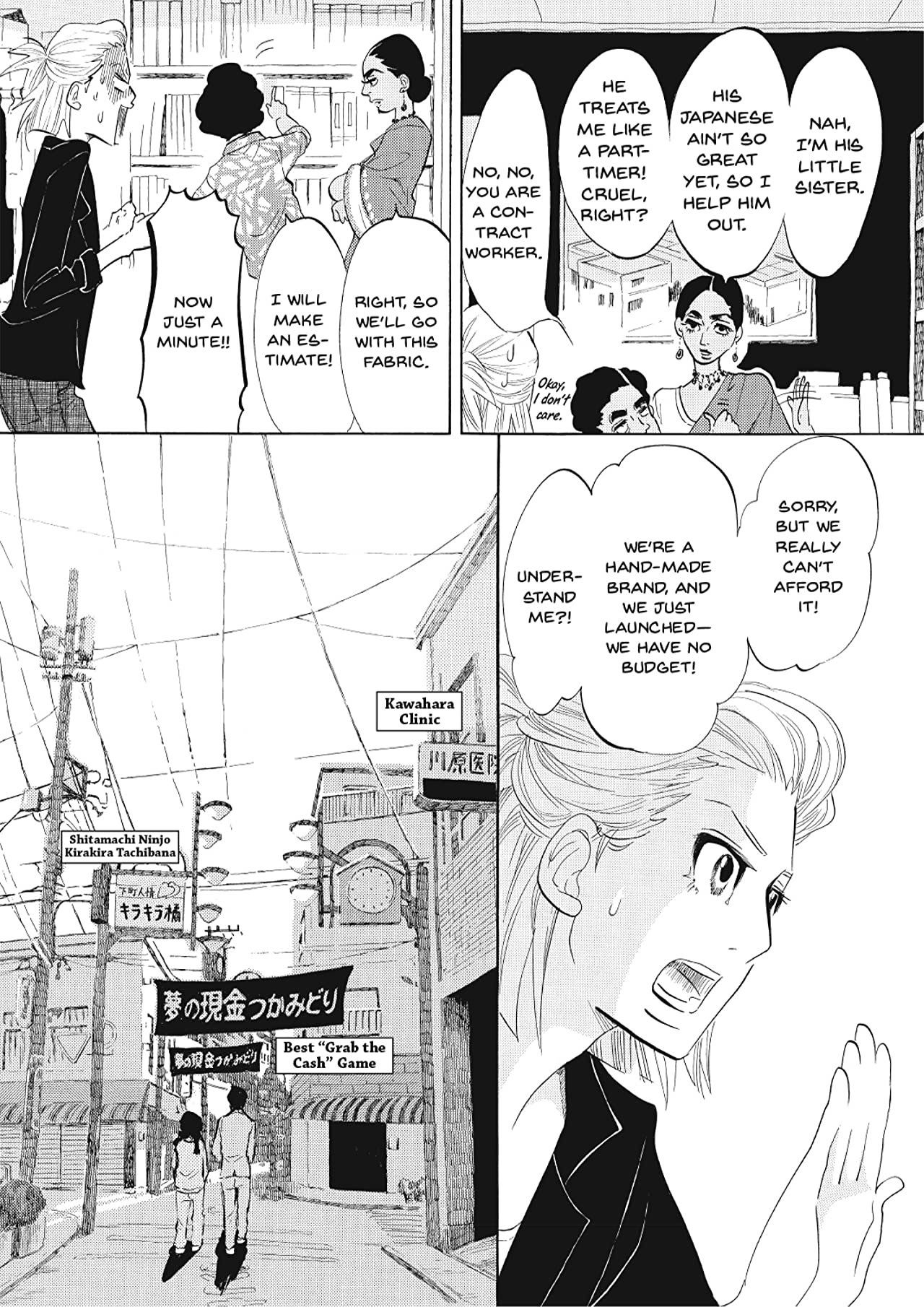 Princess Jellyfish #40