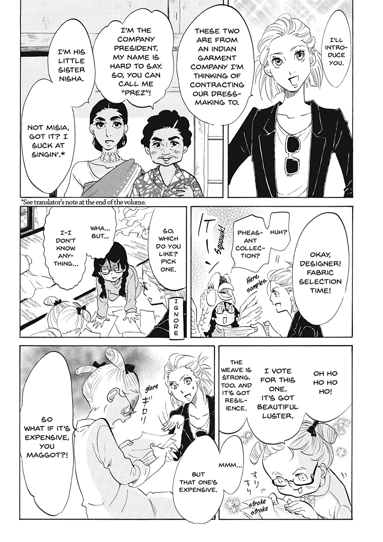 Princess Jellyfish #41