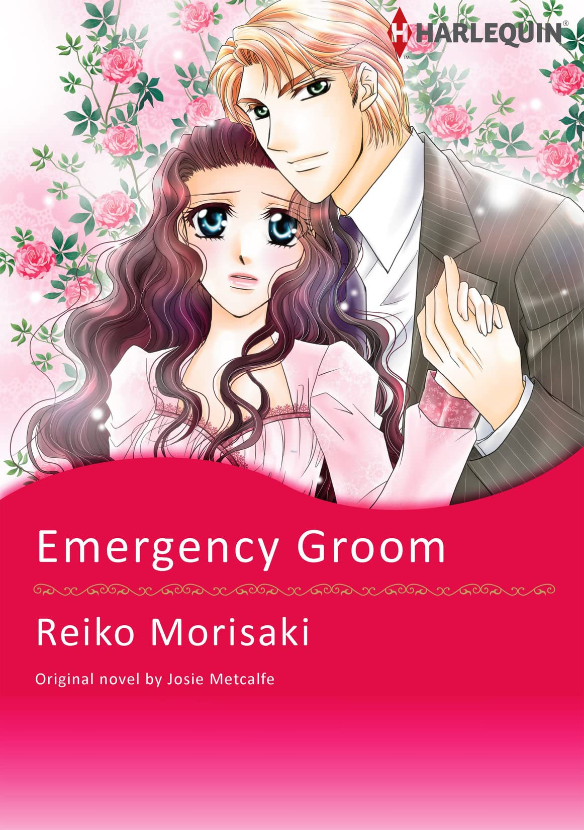 Emergency Groom