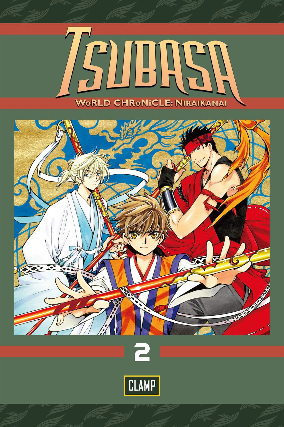 Tsubasa: WoRLD CHRoNiCLE: Niraikanai Vol. 2