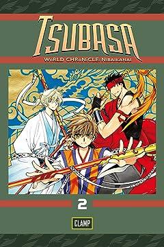 Tsubasa: WoRLD CHRoNiCLE: Niraikanai Vol. 2