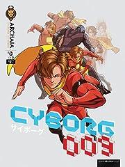 Cyborg 009: Chapter 000
