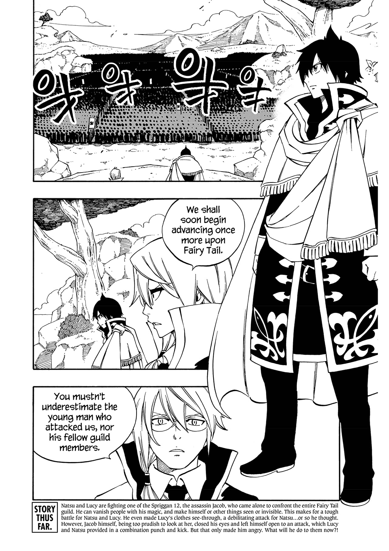 Fairy Tail #479