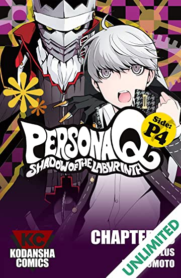 Persona Q: Shadow of the Labyrinth Side: P4 #13