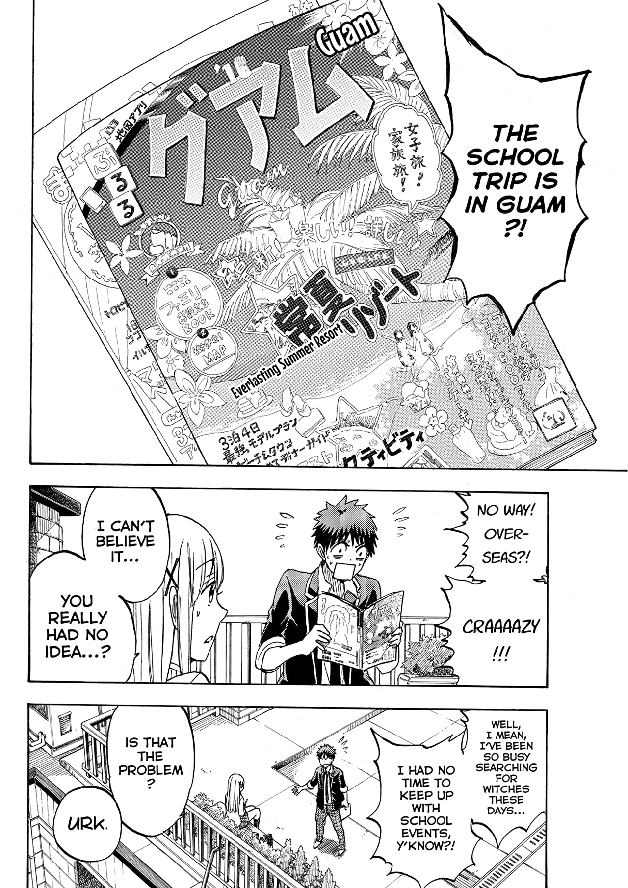 Yamada-kun and the Seven Witches #198
