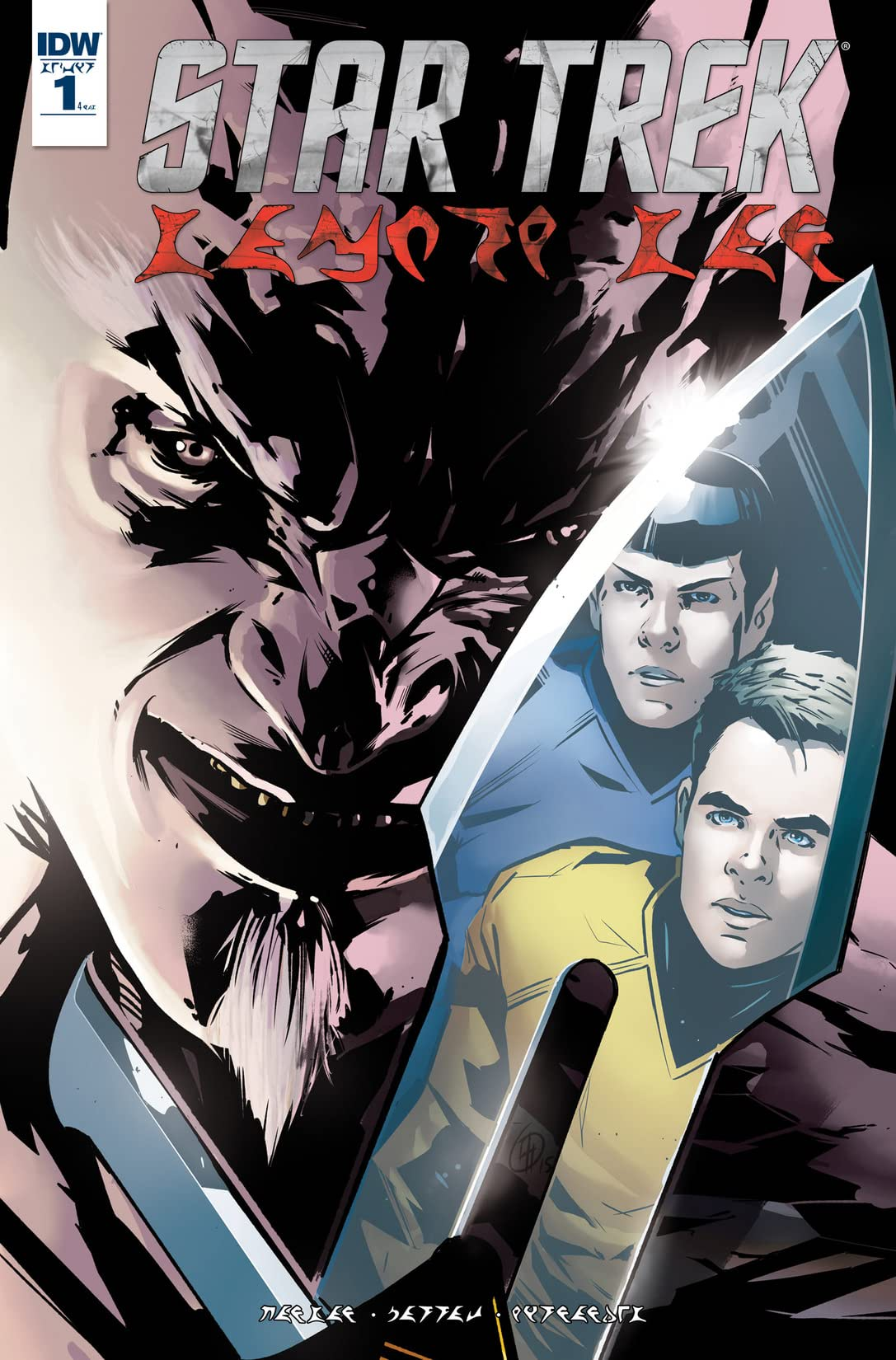 Star Trek: Manifest Destiny #1: Klingon Language Edition