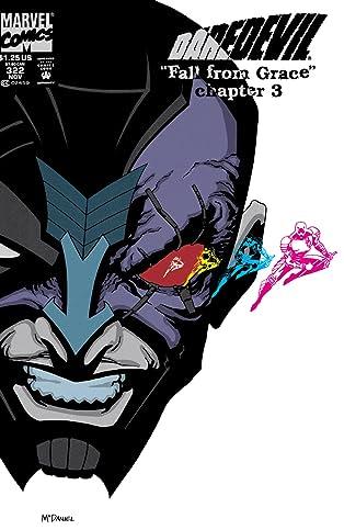 Daredevil (1964-1998) #322