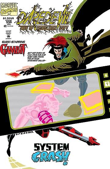Daredevil (1964-1998) #330