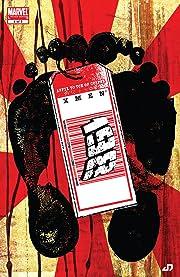 X-Men: The 198 (2006) #4 (of 5)