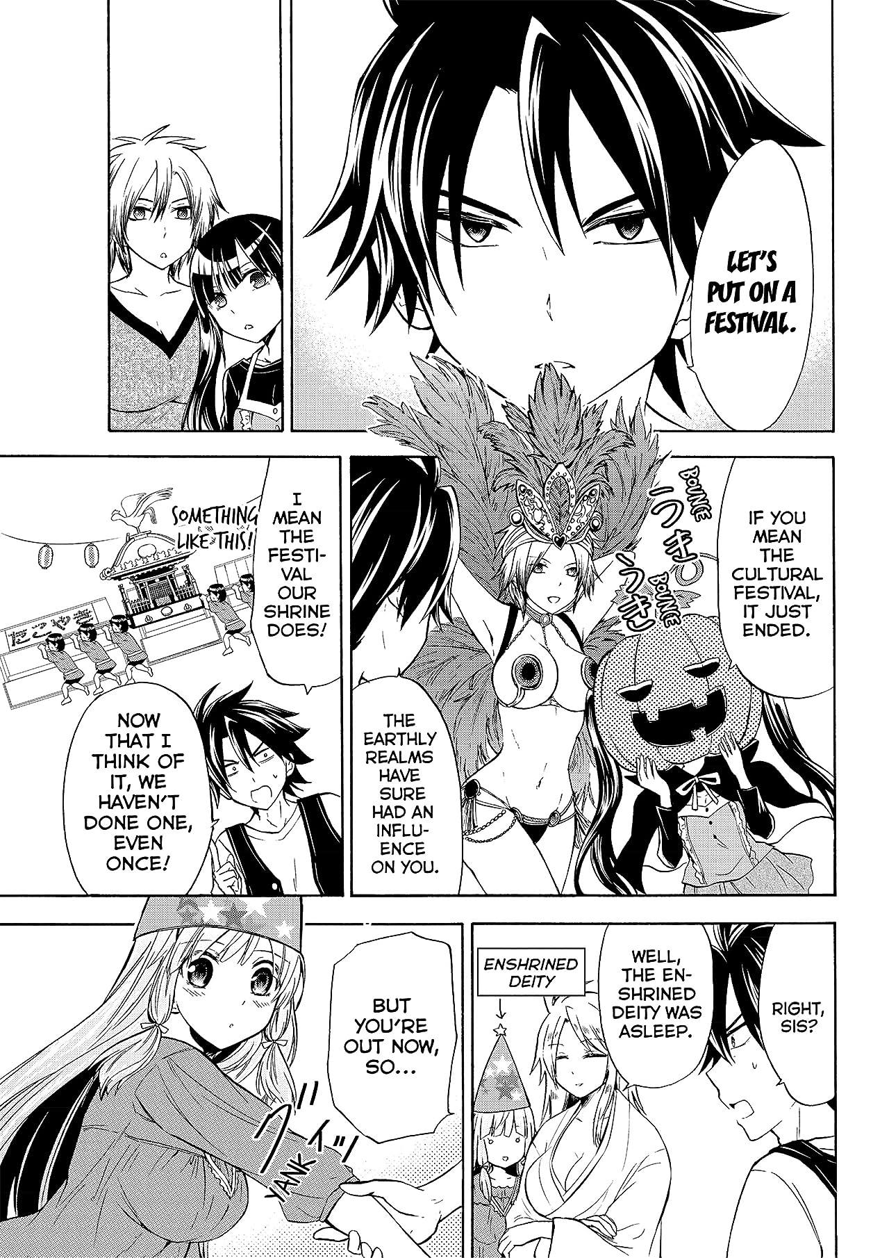 Maga-Tsuki #58