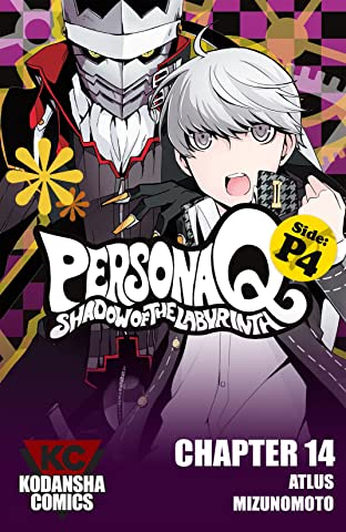 Persona Q Shadow of the Labyrinth Side: P4 #14