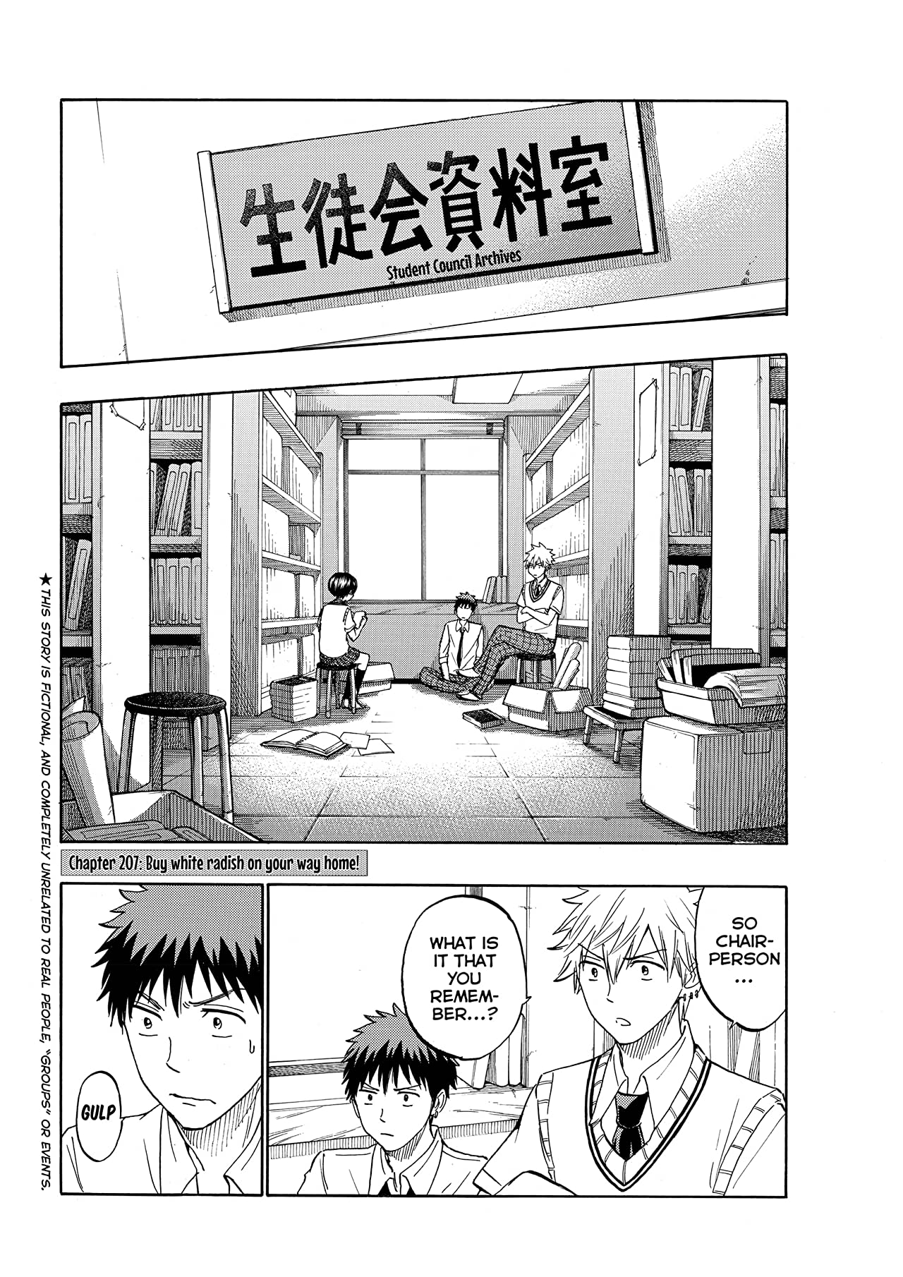 Yamada-kun and the Seven Witches #207