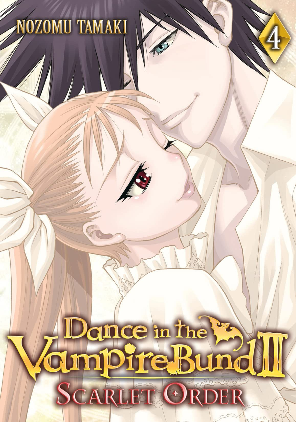 Dance in the Vampire Bund II: Scarlet Order Vol. 4