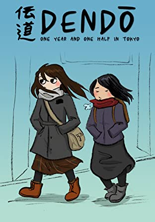 DENDO: One Year and One Half in Tokyo Vol. 12: Month 12: January