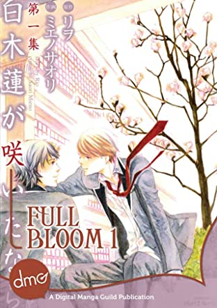 Full Bloom Vol. 1