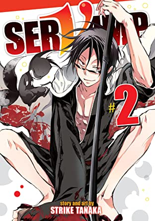 SerVamp Vol. 2