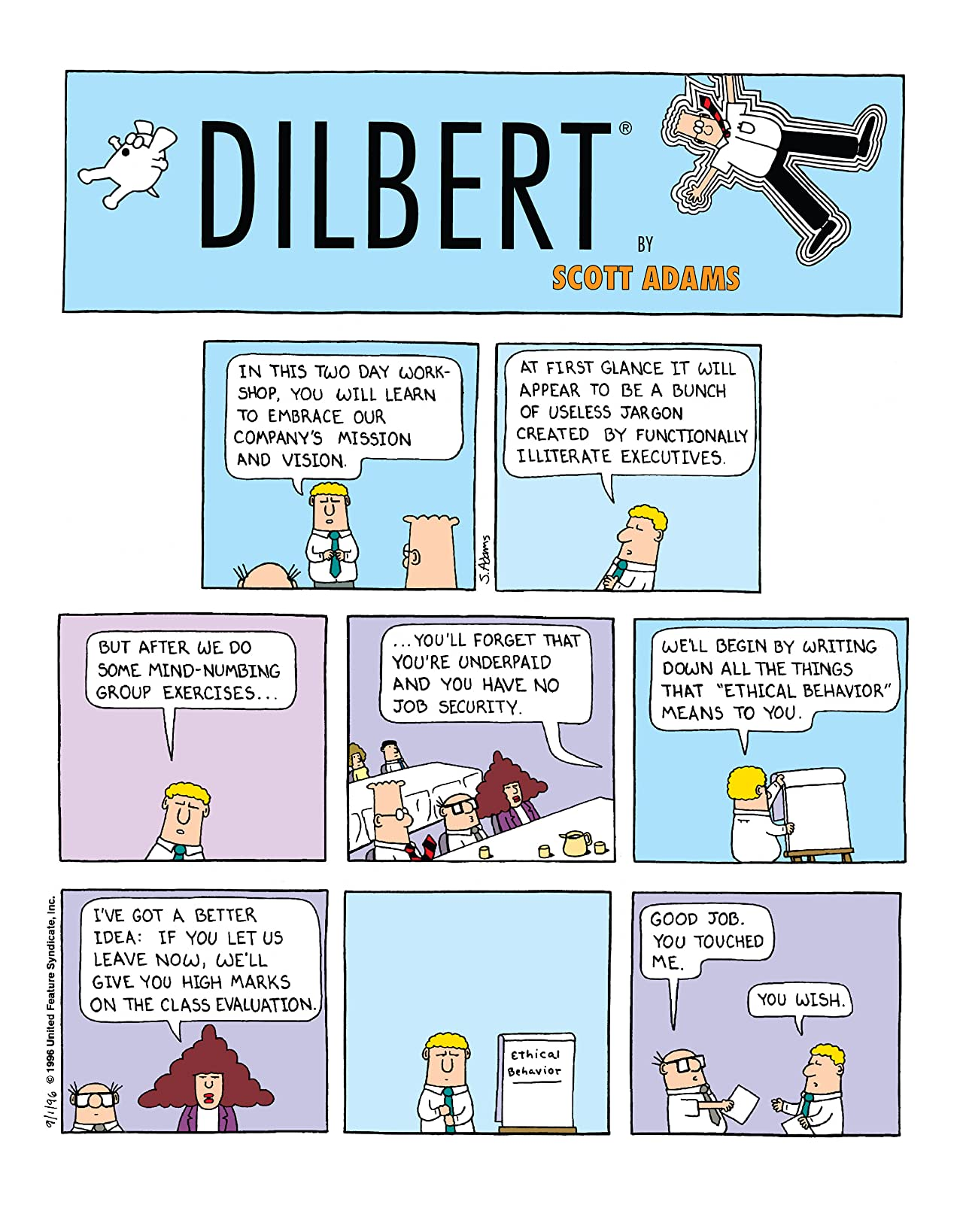Dilbert Vol. 12: Journey to Cubeville