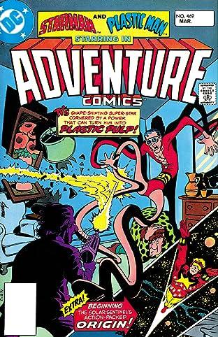 Adventure Comics (1935-1983) No.469