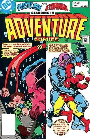 Adventure Comics (1935-1983) #471