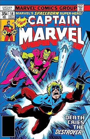 Captain Marvel (1968-1979) No.58