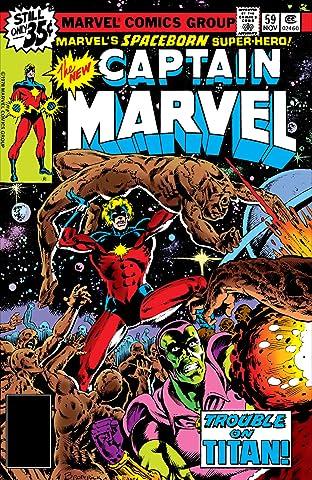Captain Marvel (1968-1979) No.59