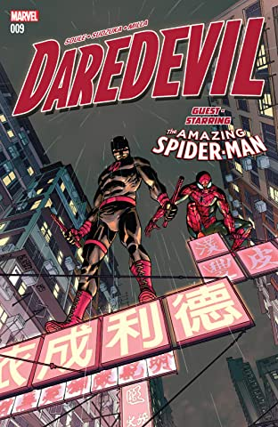 Daredevil (2015-) No.9