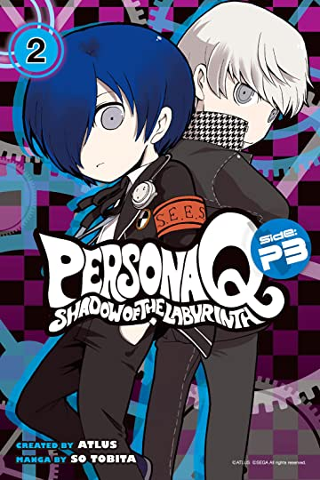Persona Q: Shadow of the Labyrinth Side: P3 Vol. 2