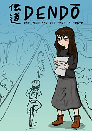 DENDO: One Year and One Half in Tokyo Vol. 13: Month 13: February