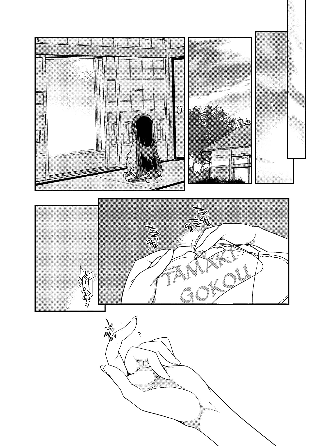 Oreimo: Kuroneko Vol. 5