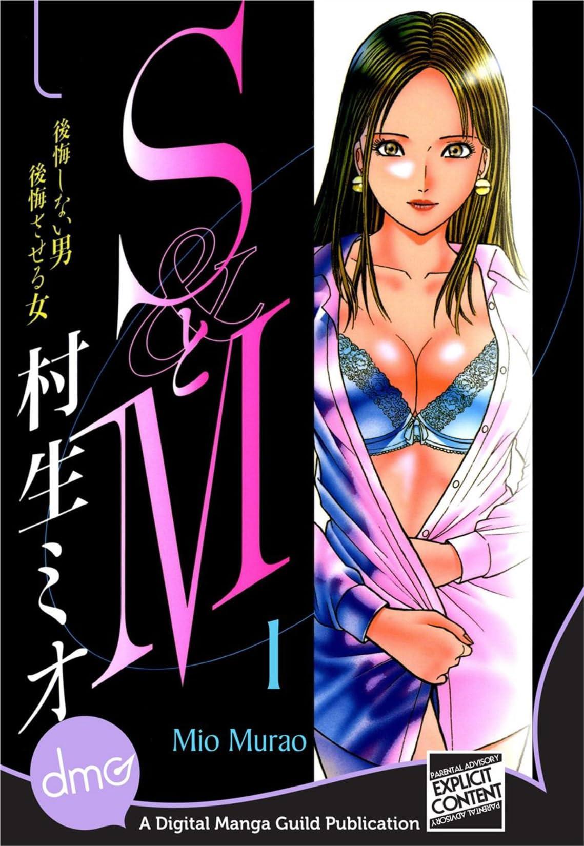 S&M Vol. 1