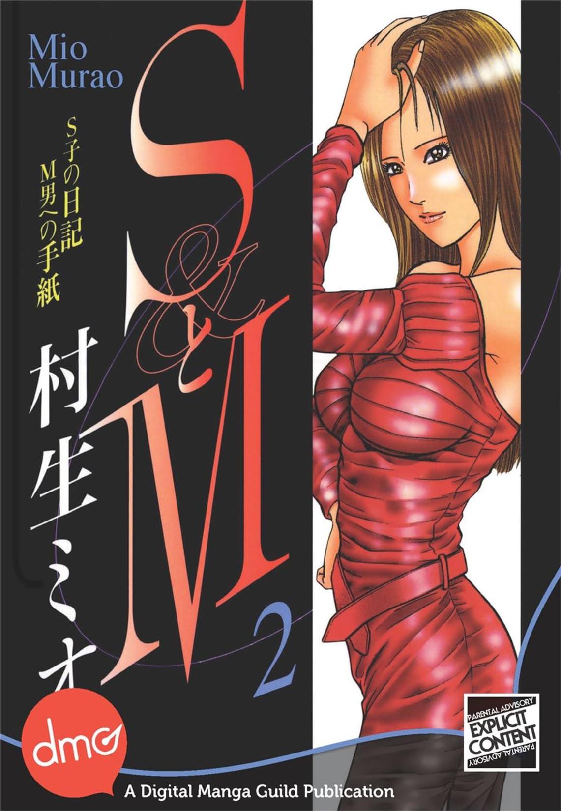 S&M Vol. 2