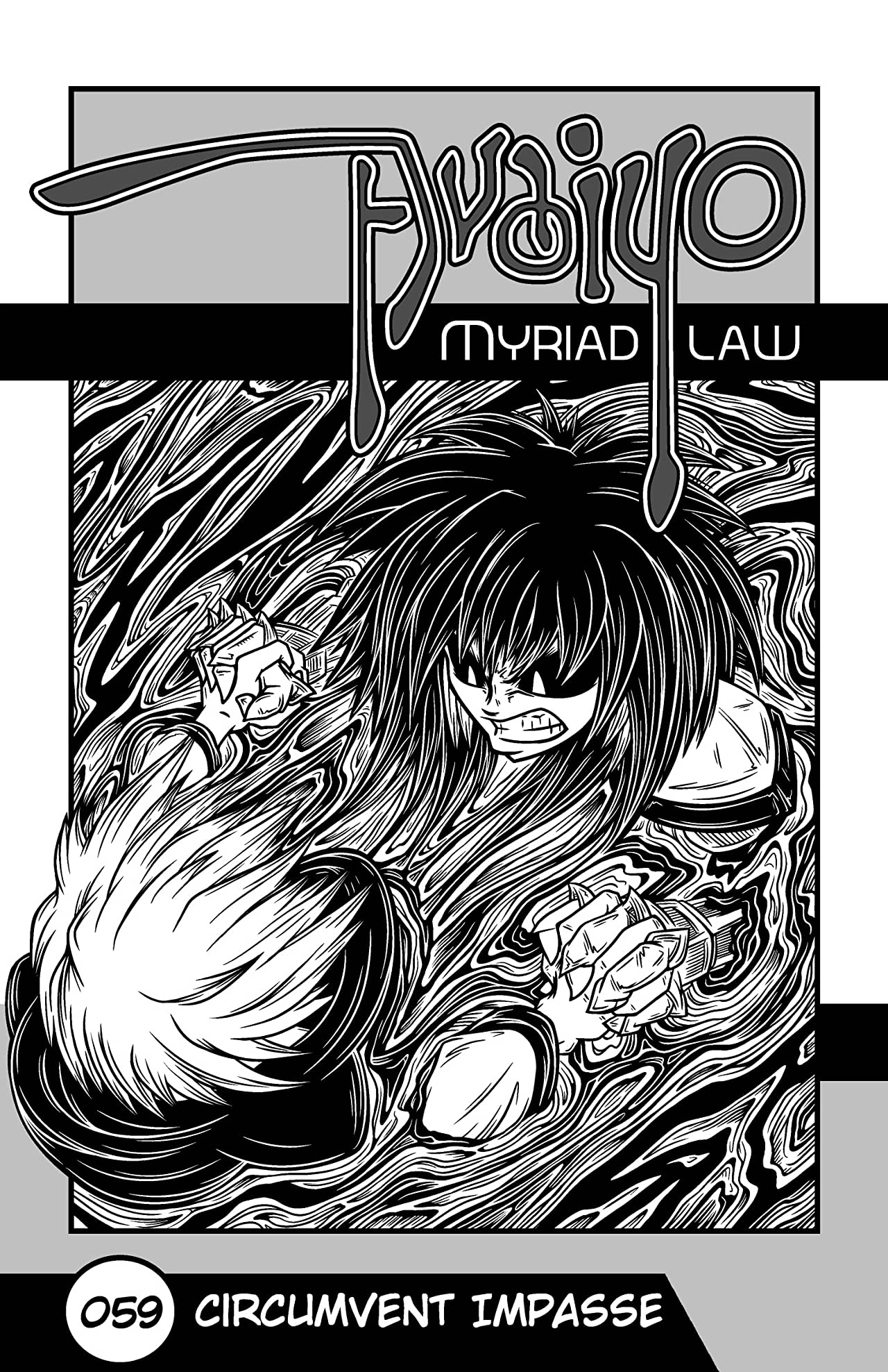 Avaiyo: Myriad Law #059