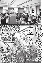 Inuyashiki #58