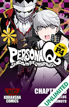 Persona Q: Shadow of the Labyrinth Side: P4 #16