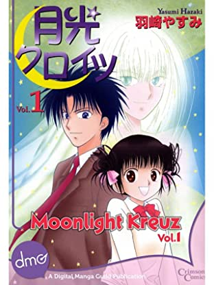 Moonlight Kreuz Vol. 1: Preview