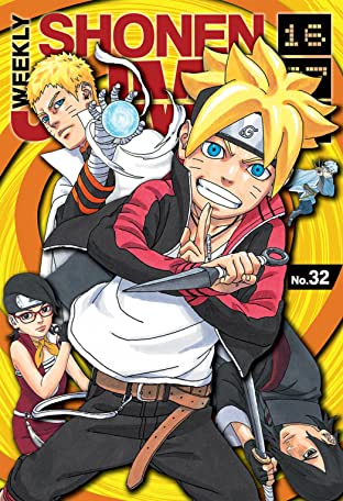 Weekly Shonen Jump Vol. 231: 07/11/2016