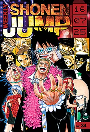 Weekly Shonen Jump Vol. 233: 07/25/2016