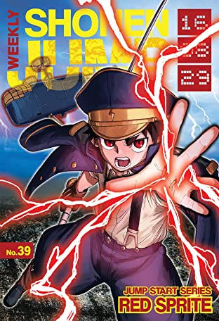 Weekly Shonen Jump Vol. 237: 08/29/2016