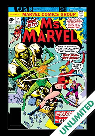 Ms. Marvel (1977-1979) #2