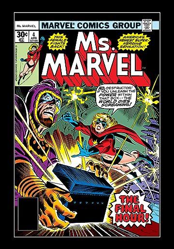 Ms. Marvel (1977-1979) #4