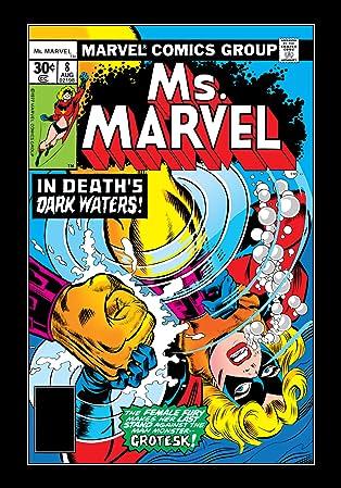 Ms. Marvel (1977-1979) #8