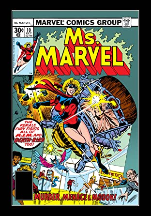 Ms. Marvel (1977-1979) #10