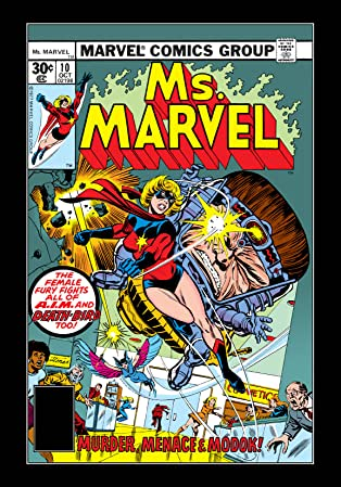 Ms. Marvel (1977-1979) #10