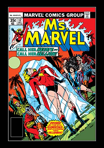 Ms. Marvel (1977-1979) #12
