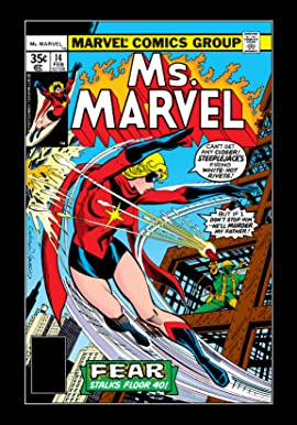 Ms. Marvel (1977-1979) #14