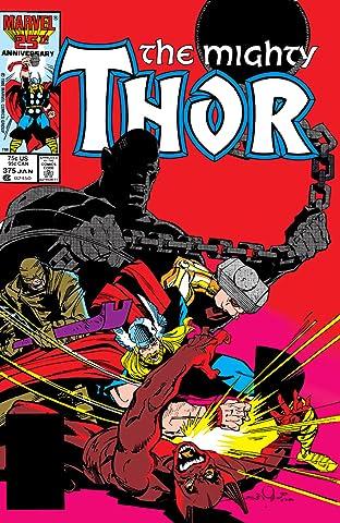Thor (1966-1996) #375