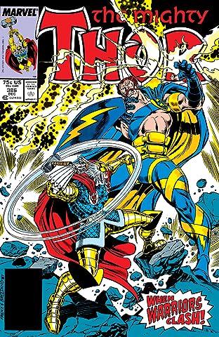 Thor (1966-1996) #386