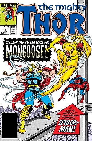 Thor (1966-1996) #391