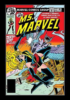 Ms. Marvel (1977-1979) #22